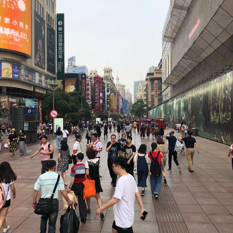 East Nanjing Road's Pedestrian Mall is a combo of shops and restaurants