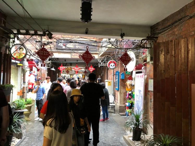 Tianzifang_alley