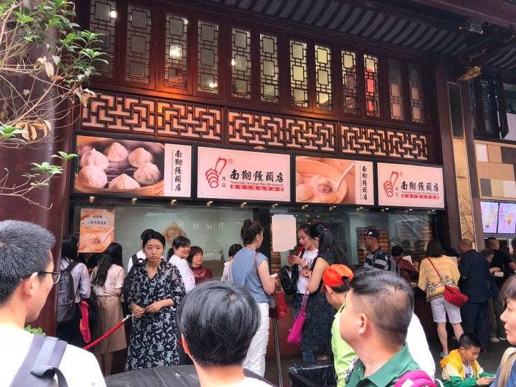 YuYuan_Steamedbuns_Shanghai