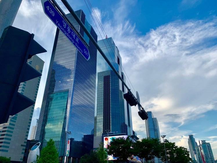 COEX complex in Seoul