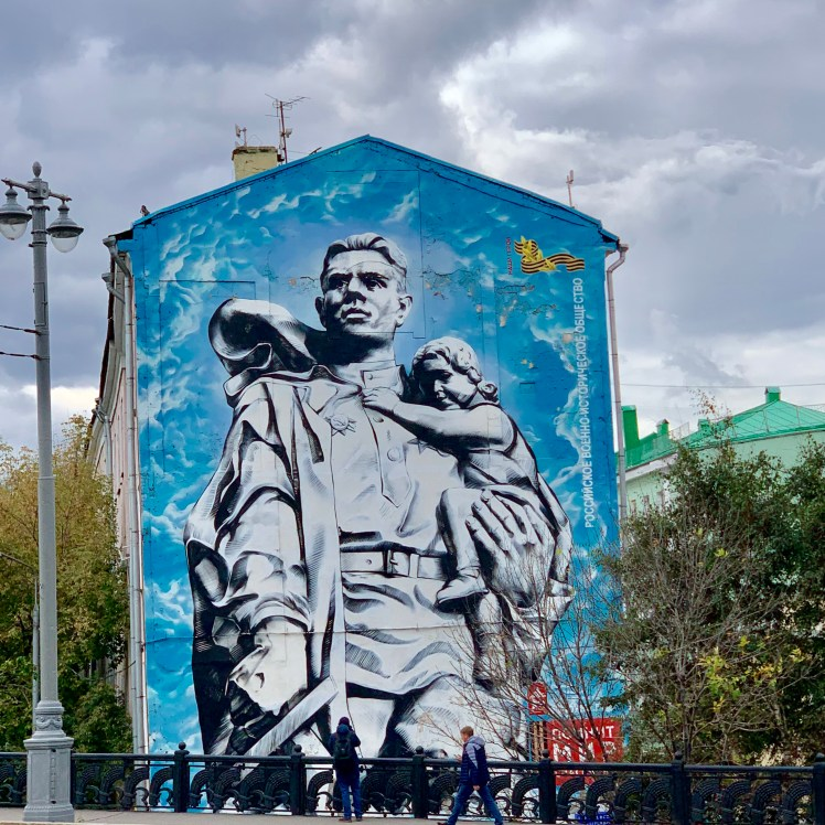 Murals in Moscow