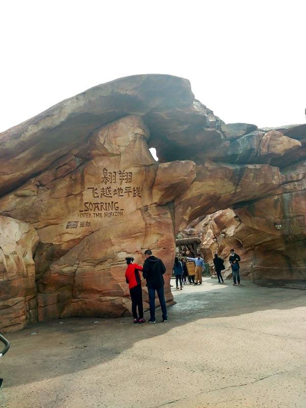 Shanghai Disney Soaring