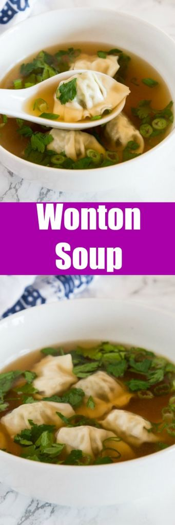 Wonton Soup Recipe - an easy homemade soup with an Asian inspired broth and soft and delicious wontons. Ready in 20 minutes and great for busy weeknights!