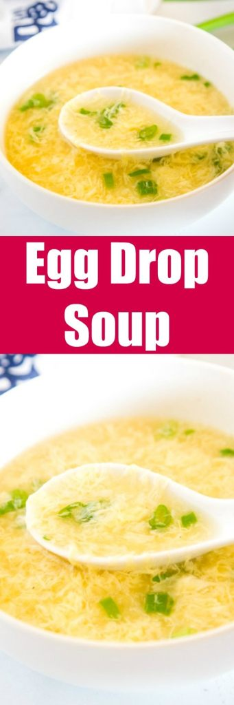 Egg Drop Soup Recipe - a classic Chinese take out dish you can make at home in just 15 minutes.  Seriously comforting, better than the restaurant version and so easy to make.
