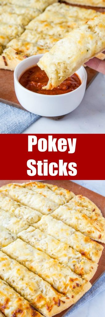 Pokey Sticks - Homemade cheese breadsticks that are the perfect addition to your next pizza night!