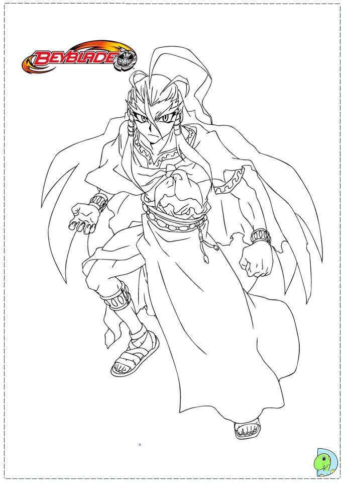 El Drago Beyblade Metal Fury Coloring Pages