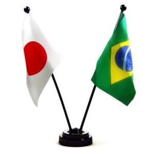 Brasil e Japao