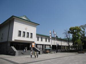 Museu Tokugawa