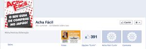 acha-facil-facebook