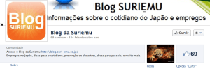 blogsuriemu-facebook