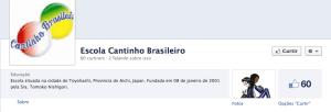cantinhobrasileiro-facebook