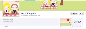 iwatakappuru-facebook