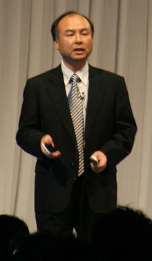 Softbank - A líder entre os brasileiros no Japão