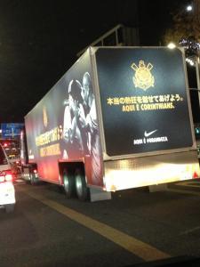 Nike-Corinthians foto: Karina Kato