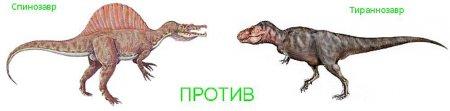 Самый большой хищный динозавр: битва кровожадных конкурентов