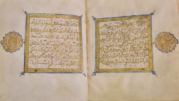 Al-Quran-dinratri.net