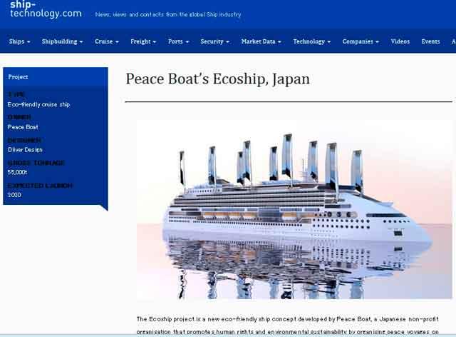 ship-technology