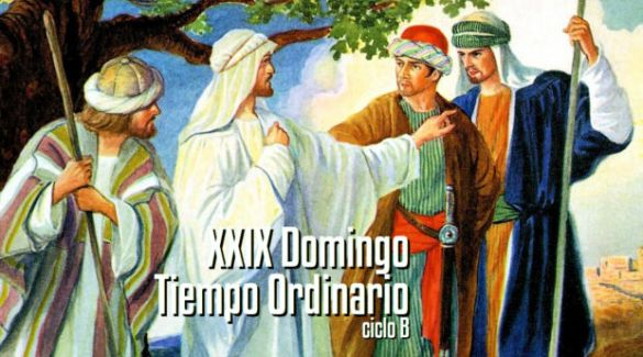 XXIX Domingo del Tiempo Ordinario B