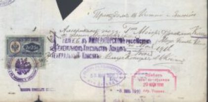 """Cluster of stamps on back of passport, including visa for traveling through Russia in center, in purple ink. The handwriting in black ink above reads, in part: """"Passage to China and Japan."""""""