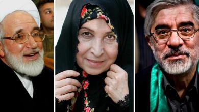 تصویر از نامه ۱۵۴ مقام دولتی به خامنهای: راهی برای تبدیل «حصر» به «قرنطینه»