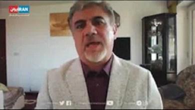 تصویر از مصاحبه با ایران اینرنشنال درباره قطعنامه امریکا در شورای امنیت برای تمدید تحریم تسلیحاتی ایران- بخش یک ۱۲ آگوست