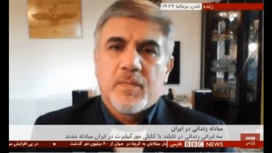 تصویر از مصاحبه با بی بی سی ۲۶ نوامبر ۲۰۲۰ درباره تبادل یک تبعه استرالیایی جاسوس با سه ایرانی تاجر!!!