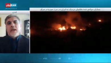 تصویر از حمله امریکا به شبه نظامیان مورد حمایت تهران