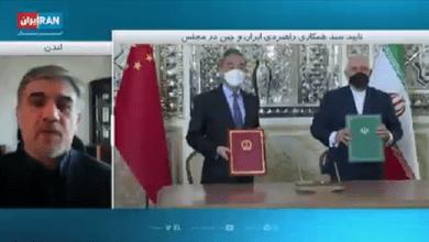تصویر از چرا قرارداد ۲۵ ساله با چین به رویت نمایندگان نمی رسد؟