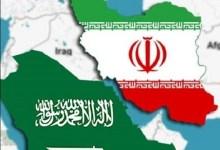 تصویر از تهران و ریاض به کدام سو؟