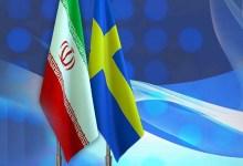 تصویر از تنش در روابط ایران و سوئد
