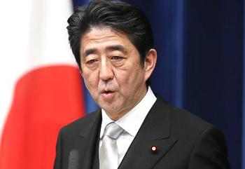 Shinzo Abe - Japanese Prime Minister
