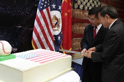 US Embassy Egypt Diplopundit