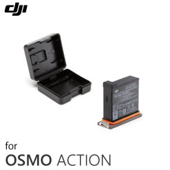 osmo-action-battery