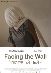 FACE TO WALL poster_5.indd