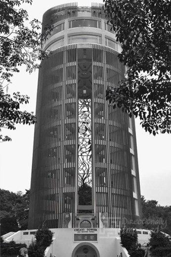 The Chiayi Sun Shooting Tower