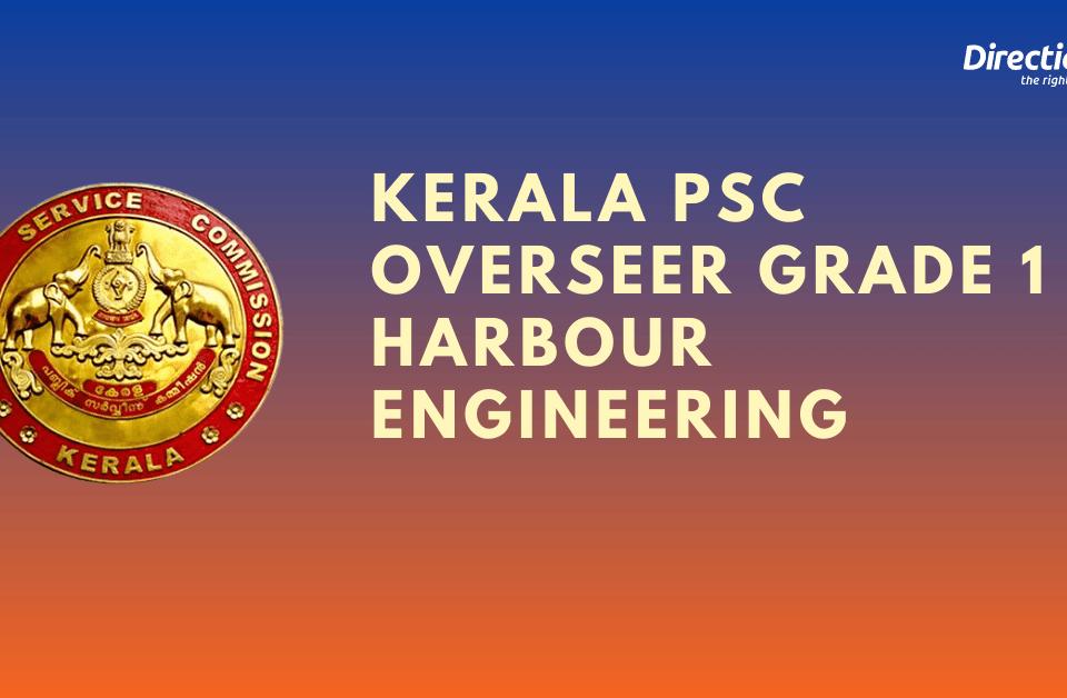 Overseer Grade 1 Harbour Engineering Eligibility