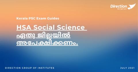 HSA Social Science