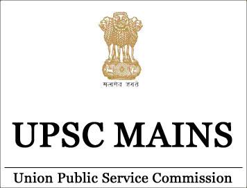 UPSC-Mains