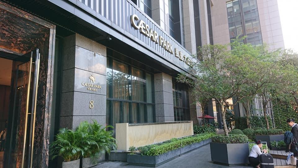 板橋凱撒大飯店外觀