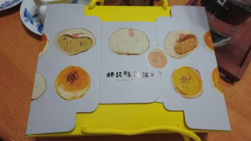 林記糕餅舖,蛋黃酥