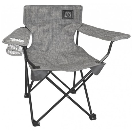 grey cub chair