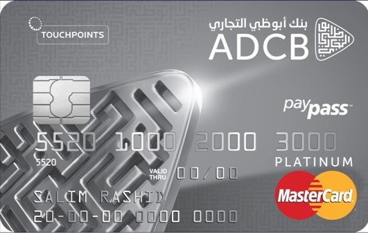adcb-credit-cards