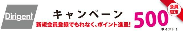 shop_baner_735_top_500pt.jpg