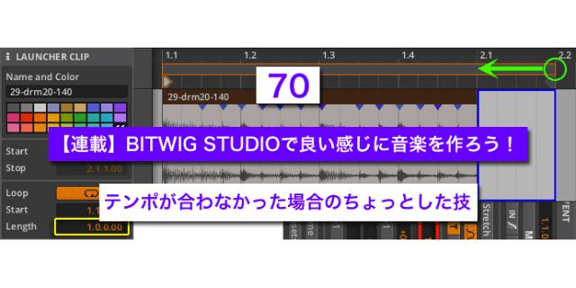img_bwmm70_ic