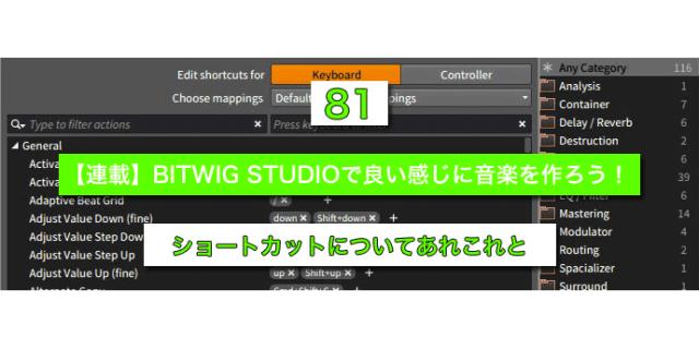 img_bwmm81_ic