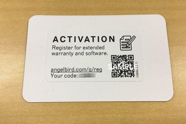 Activationカード