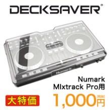 Numark Mixtrack Pro用カバー