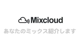Pick UP! User's DJ MIX vol.1 DJ Dee Lee (a.k.a. DJ腹黒山)