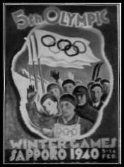 1940-J-W-poster