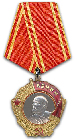 order_of_lenin_type4